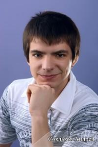 Соклаков Андрей 1 200x300 Состоялся 2 й этап CHAMPS чемпионата KFC